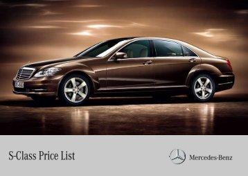 S-Class Price List