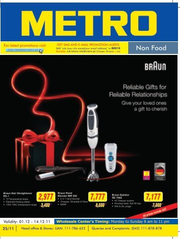 For Latest Promotions Visit - Metro