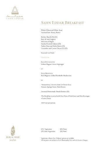 Sahn Eddar Breakfast
