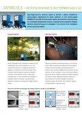 SAFMIG BLX - Page 4