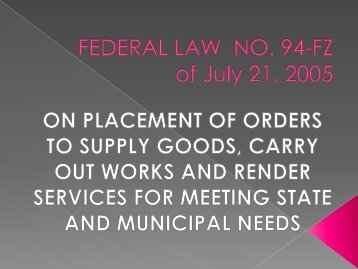 On Placement of orders to supply goods, carry out works ... - estlatrus