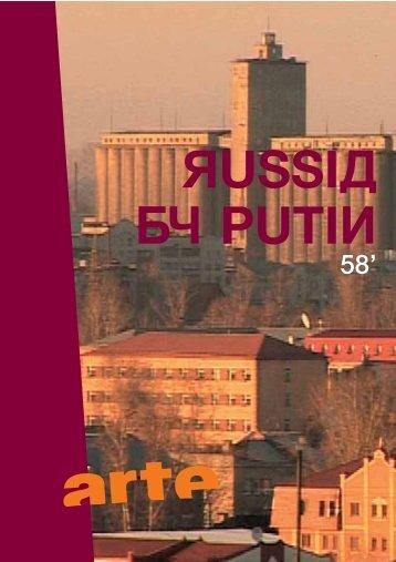 Russia by Putin