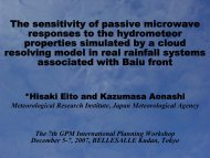 Numerical simulation of heavy snowfall systems observed on the ...