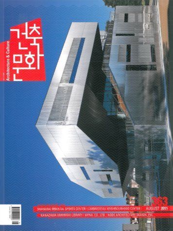 Page 1 Page 2 SHANGHAI ORIENTAL SPORTS CENTER Qmp I_ ...