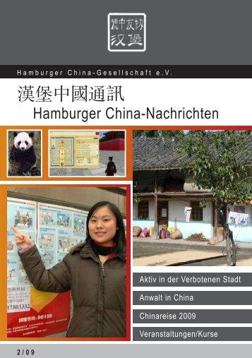 Hamburger China-Nachrichten - Hamburger China-Gesellschaft eV