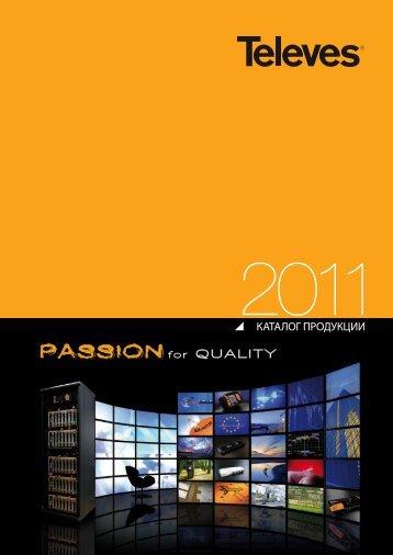 CATALOGO internacional 2010_imprenta.qxd