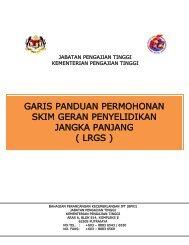 Garis Panduan LRGS