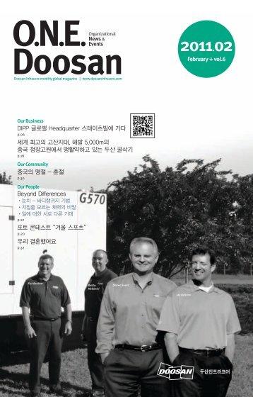 """중국의 명절 - 춘절 Beyond Differences 포토 콘테스트 """"겨울 ... - Doosan"""