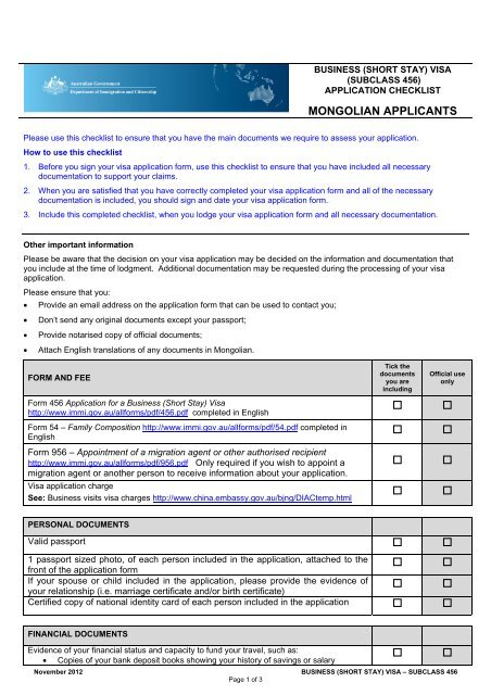 Australian Visa Application Form Pdf