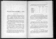 2768_SUa_SVUL_toimintakertomukset_1939 ... - Urheilumuseo