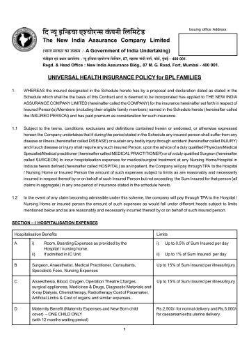 New India Assurance Motor Insurance Renewal Impremedia Net