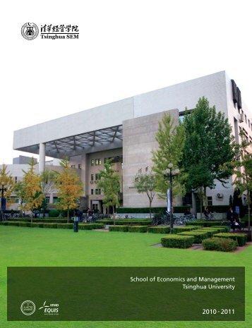 SEM Brochure 2010-2011