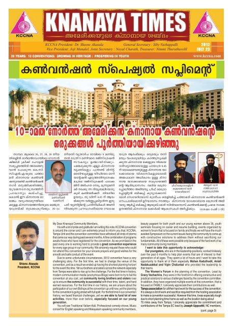 e malayalee news