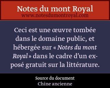 HIAO KING - Notes du mont Royal