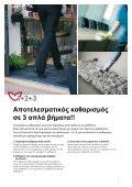Κατάλογος Προϊόντων - Vileda Professional - Page 7