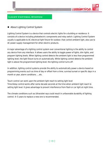 About Lighting Control System