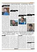 Tsu axali reqtoris asarCevad emzadeba - Page 3