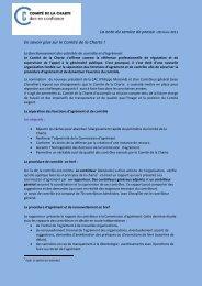 28 mars 2011 En savoir plus sur le Comité de la Charte