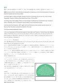 平成22年度版 (生産と消費における環境影響評価) - Page 2