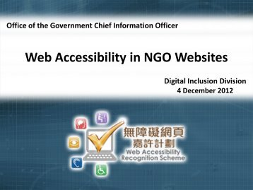Web Accessibility in NGO Websites