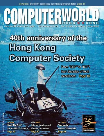 Hong Kong Computer Society - enterpriseinnovation.net