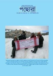 Volume 35, Issue 12, September 2008 - Posoowa