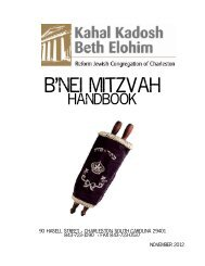 For the Bar/Bat Mitzvah - Kahal Kadosh Beth Elohim