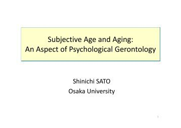 psychological aspects of aging If you are able to control important aspects of your life, you are one step closer to achieve positive aging minimise life stress stress is a part of everyone's life, and it's very natural.