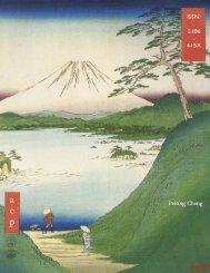 Peiting Chang - The International Academic Forum