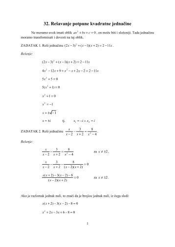 """32. Rešavanje potpune kvadratne jednačine - """"Mihajlo Pupin"""" Kula"""