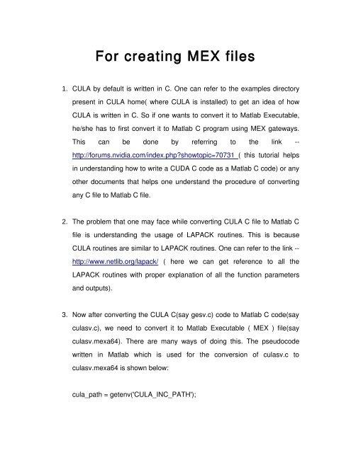 Beaches] Matlab mex function tutorial