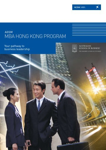 MBA HONG KONG PROGRAM