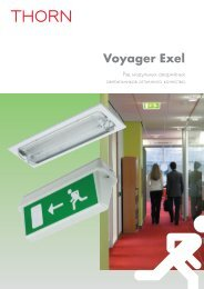 Voyager Exel - Thorn