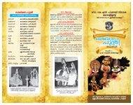 Lakshmana puthri kadhakali.pmd