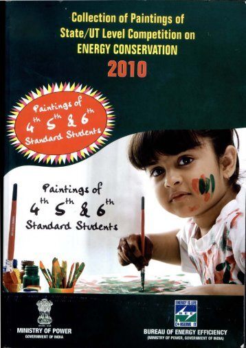 Painting Competition - Directorate of School Education, Haryana