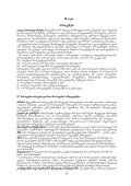 magaliTad, Tu sawyisi fasia : a: lari da moxda - Page 3