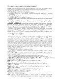 magaliTad, Tu sawyisi fasia : a: lari da moxda - Page 7