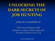 unlocking the dark secrets of job hunting - The JET Programme