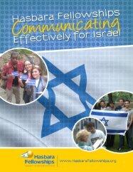 Hasbara_communicating-effectively