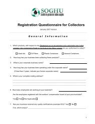 Registration Questionnaire for Collectors - Alberta Used Oil ...