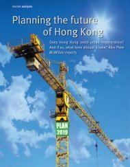 Planning the future of Hong Kong - Dragonfly Media