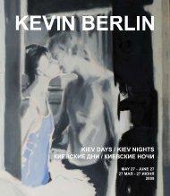Kevin Berlin, whose creative work is exhibited in Ukraine