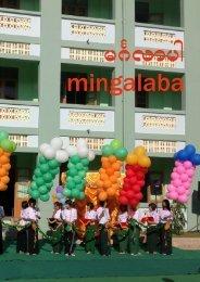 Ausgabe 8 / November 2013 - Help Myanmar