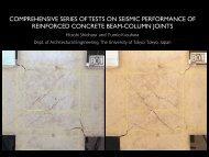 COMPREHENSIVE SERIES OF TESTS ON SEISMIC ... - PEER