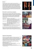 Кабельная арматура - Page 6