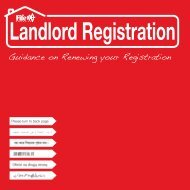 Guidance on Renewing your Registration - Home Page