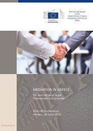 MEDIATION IN GREECE