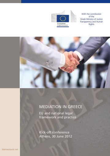 MEDIATION IN GREECE