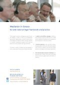 MEDIATION IN GREECE - Page 2
