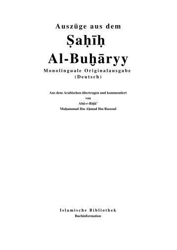 Sahih Al-Buharyy - Way to Allah